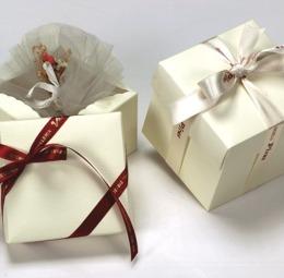 Scatole fondo coperchio per bomboniere - 1 di 1
